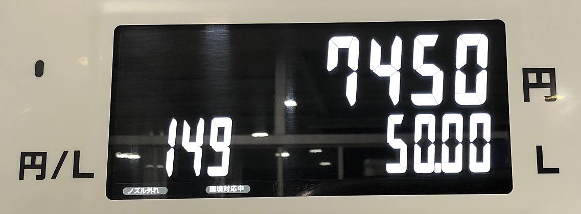 https://p38a.net/fuel/2018/03/166227km.jpg