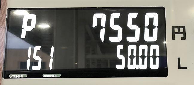 https://p38a.net/fuel/2018/05/7550.jpg
