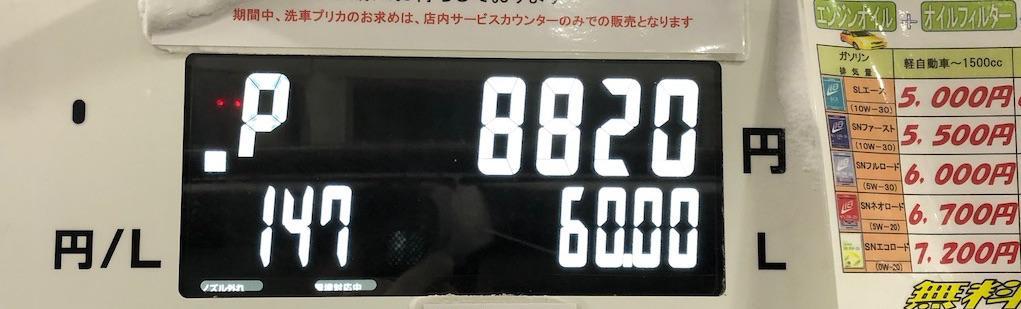 https://p38a.net/fuel/2018/12/c14acb66a3821803cb4ae5a8da592655aa644f7a.jpeg