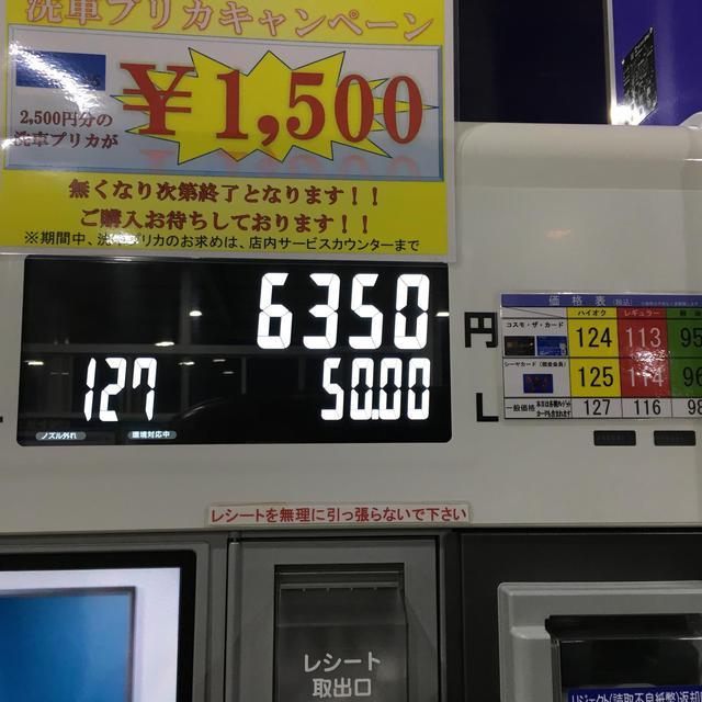 https://p38a.net/fuel/assets_c/2016/07/IMG_5686-thumb-640xauto-2792.jpg