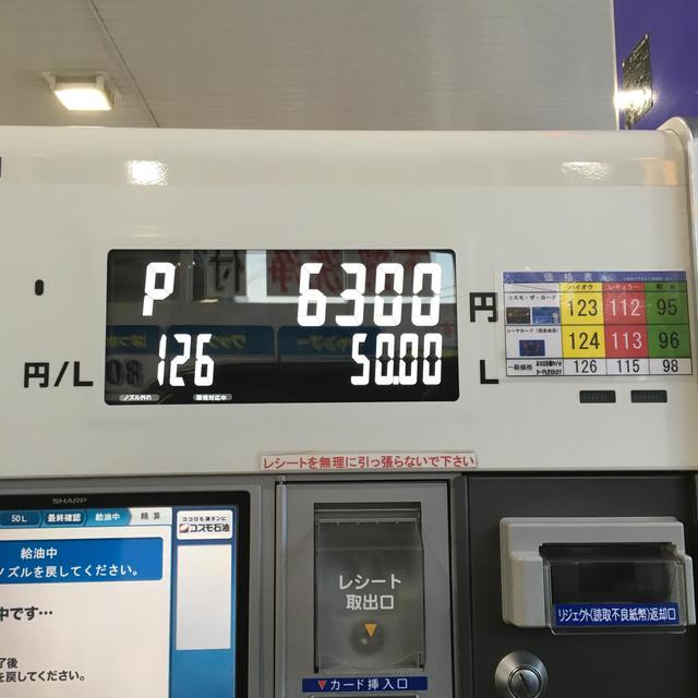 https://p38a.net/fuel/assets_c/2016/07/IMG_6222-thumb-640xauto-2789.jpg