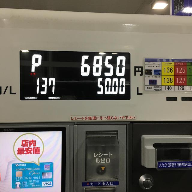 https://p38a.net/fuel/assets_c/2017/02/IMG_1042-thumb-640xauto-2857.jpg