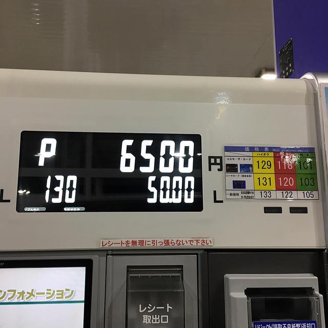https://p38a.net/fuel/assets_c/2017/07/IMG_3850-thumb-640xauto-2860.jpg