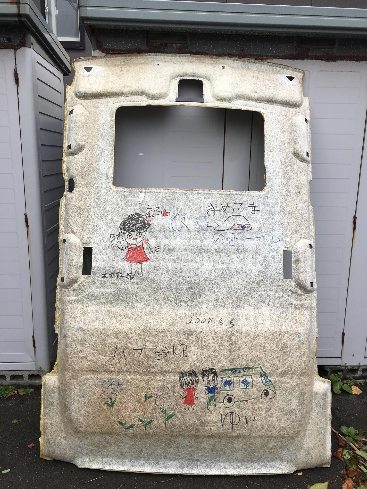 https://p38a.net/repair/2017/09/IMG_52272.jpg